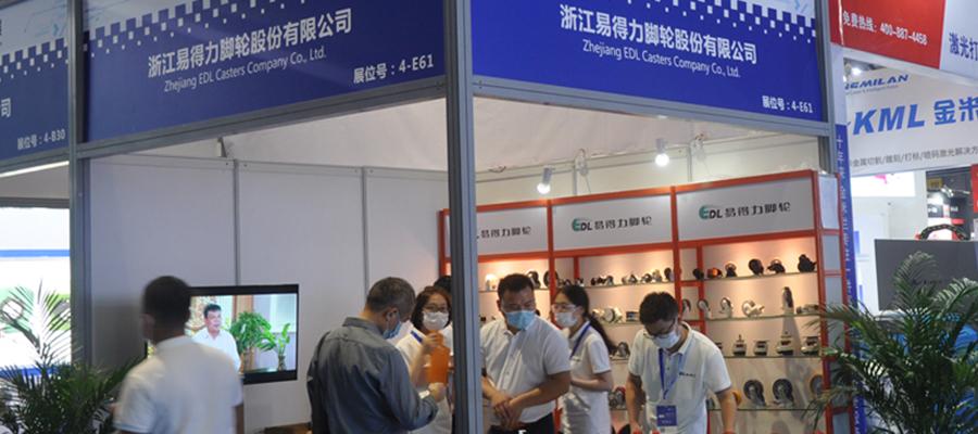 上海智能工厂展会,我们在!